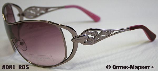 очки shimano sunglass